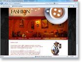 WWW prezentace Fashion Café